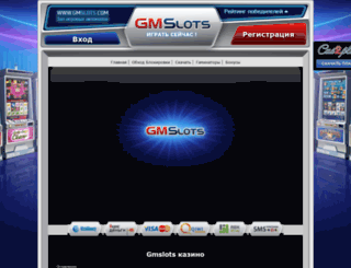 gmslots-play.com screenshot
