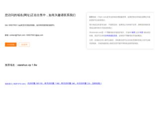 gnsmw.com screenshot