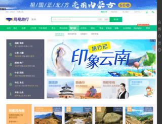 gny.ly.com screenshot