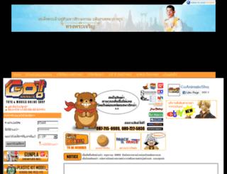 go-animate.com screenshot