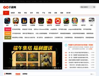 go-gddq.com screenshot
