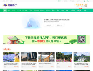 go.ly.com screenshot