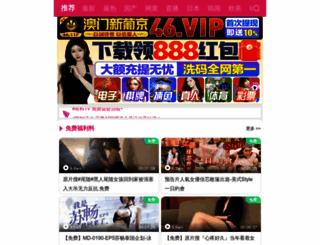 go4onlineinfo.com screenshot