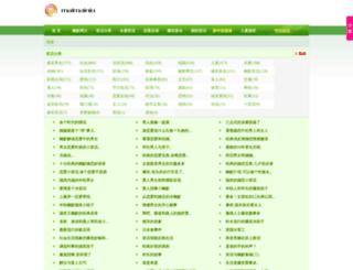go8.freehostia.com screenshot