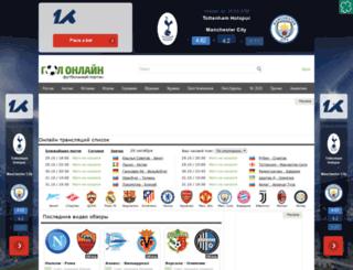 goal-online.net screenshot