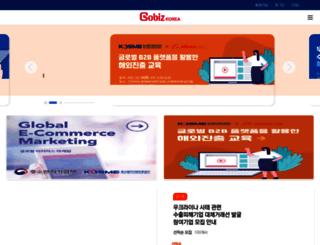 gobizmail.com screenshot