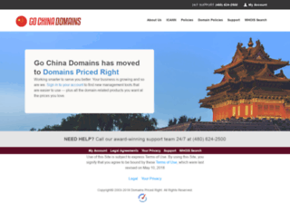 gochinadomains.com screenshot