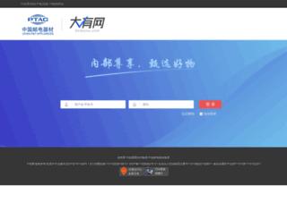 godayou.com screenshot