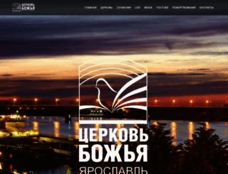 godschurch.ru screenshot
