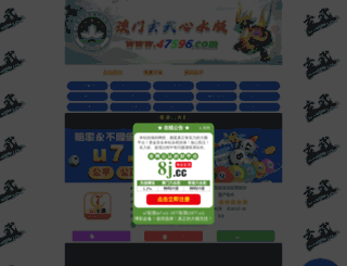 gogetias.com screenshot