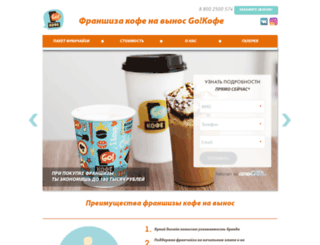 gogocoffee.ru screenshot