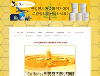 gohoney.net screenshot