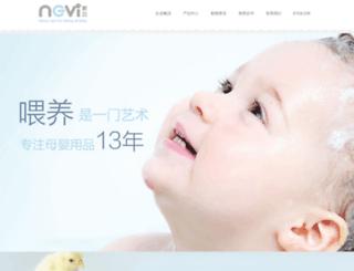 gokhiel.com screenshot