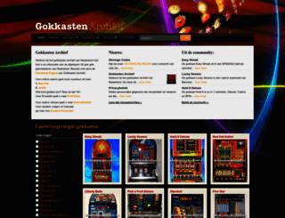 gokkastenarchief.nl screenshot