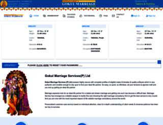 gokulmarriage.com screenshot