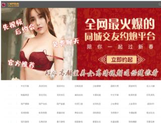 gol5.com screenshot