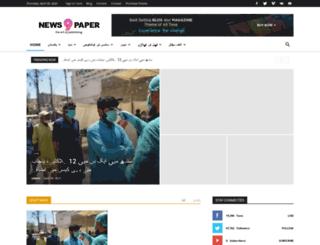 golbazzar.com screenshot
