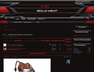gold-meat.ru screenshot