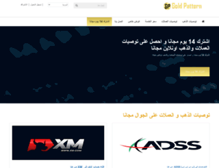 gold-pattern.com screenshot