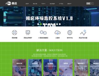 golden-tech.com.cn screenshot