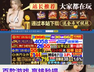 goldengoddesshealing.com screenshot
