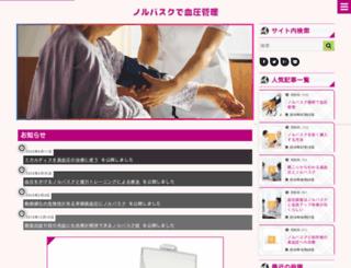 goldenhorn-rotary.com screenshot