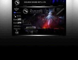 goldensound.com.hk screenshot