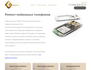 goldphone.ru screenshot