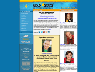 goldstars.com screenshot