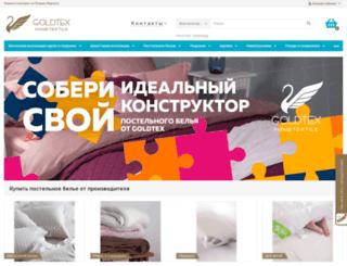goldteks.ru screenshot