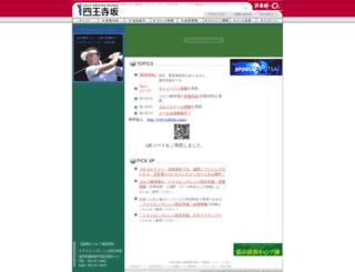 golf-drs.com screenshot