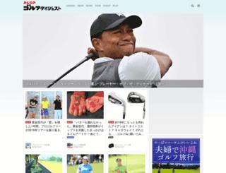 golfdigest-minna.jp screenshot
