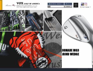 golfvox.com screenshot