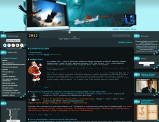 golik.ucoz.ru screenshot