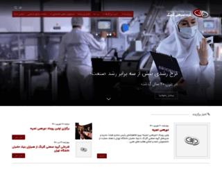 golrang.com screenshot