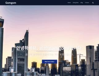 gomgom.net screenshot