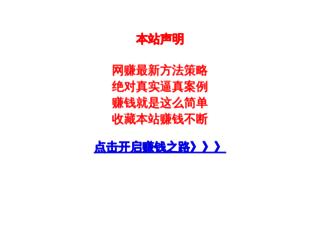 gomv.org screenshot