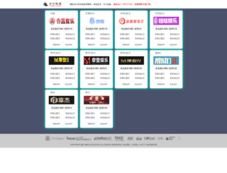 gongzhong.me screenshot