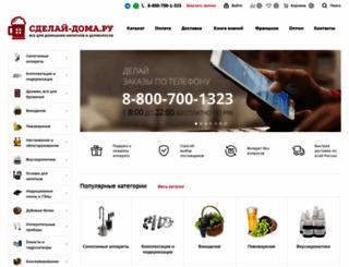 goni-samogon.ru screenshot