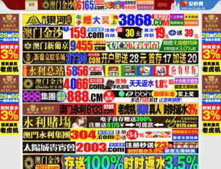 gonomadcafe.com screenshot
