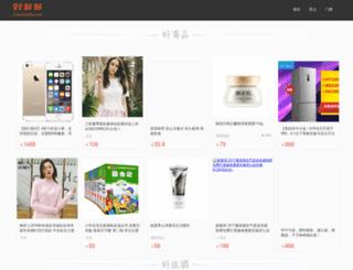 gooddodo.com screenshot