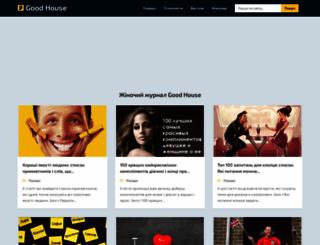goodhouse.com.ua screenshot