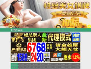 goodigi.com screenshot