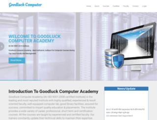 goodluckcomputer.in screenshot