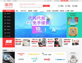 goods1.moximoxi.net screenshot