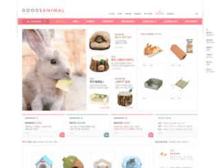 goodsanimal.com screenshot