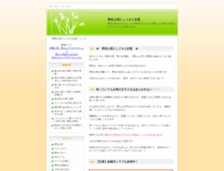 goodtechnic.com screenshot