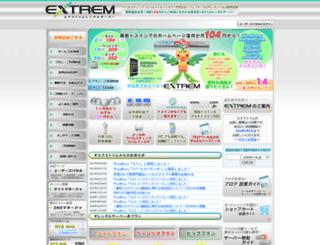 goodword.jp screenshot