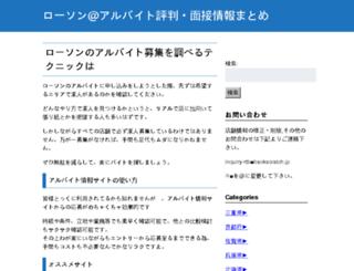 googpress.com screenshot