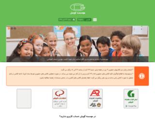 gooyesh-edu.com screenshot
